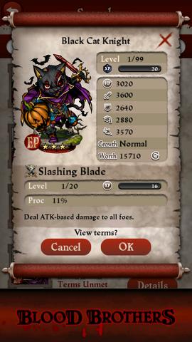 File:Black Cat Knight base.png