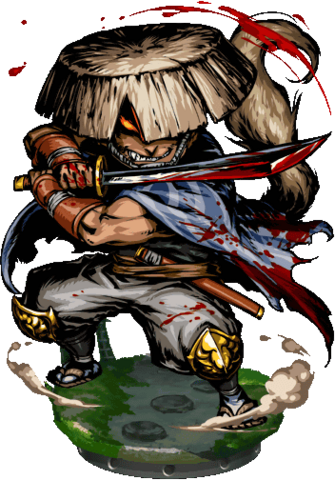 File:Izuna, the Wanderer Figure.png