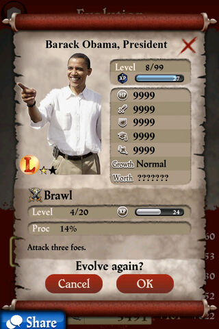 File:Obama 1.jpg