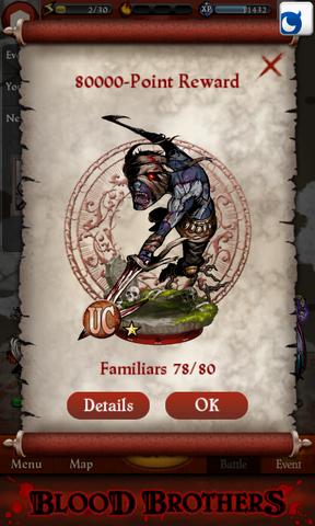 File:Zombie Berserker GOS Point Reward.png