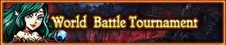 File:World Battle Tournament 1 Banner.png