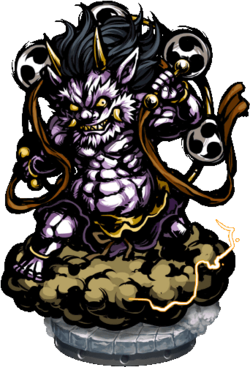 The God of Thunder II Figure