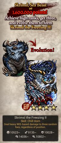 File:The Predators - Skrimsl.png