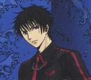 Shinichirou Tokizane