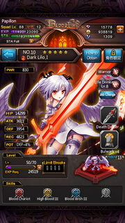 Bloodline Hero Info