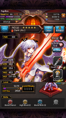 File:Bloodline Hero Info.png