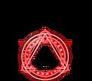 Fate Link