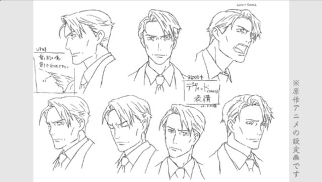 File:David Concept Art Expression.jpg