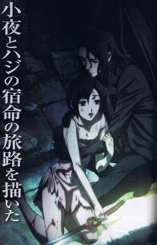 File:Official Art - Saya and Hagi 021.jpg