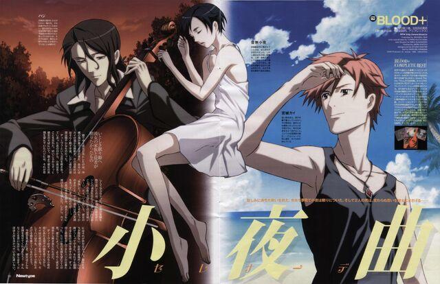 File:Official Art - Hagi, Saya, Kai.jpg