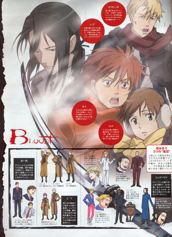 File:Official Art 016.JPG