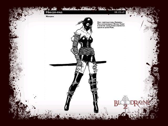 File:Ninja(Female).jpg