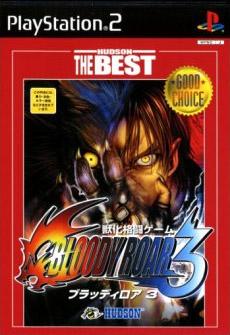 File:Bloody Roar 3 PS2Best Sell.jpg
