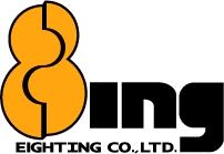 File:Logo-Eighting.jpg