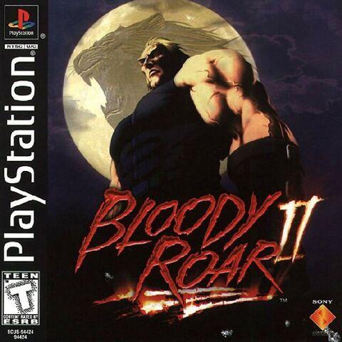 File:Bloody roar 2 cover.jpg