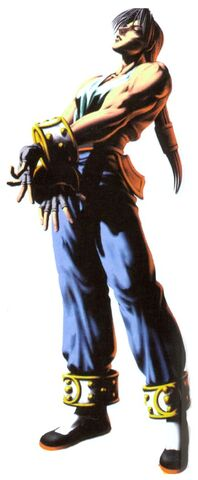 File:Bloody Roar 2 Art Long 1.jpg