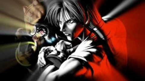 Bloody Roar 2 - Heavenly Long