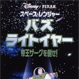 Foreign Language DVD cover