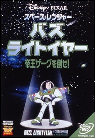 File:Foreign DVD Cover.jpg