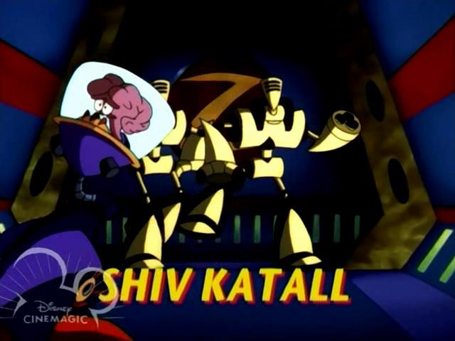 File:Shivkatall 01.png