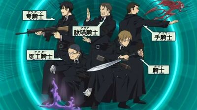 Blue Exorcist Meisters