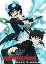 Ao-no-exorcist 1