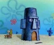 Archivo:5a SpongeBob-Drive-iny.jpg