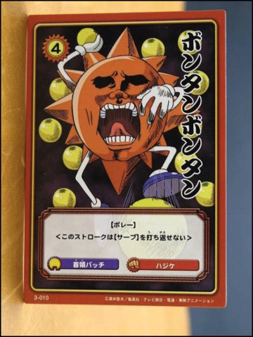 File:Card 3-010 (A).png
