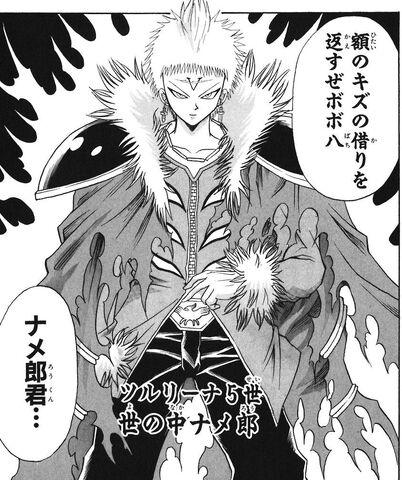 File:Yononaka as Tsurulina V.jpg
