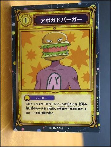 File:Card 1-046 (B).png