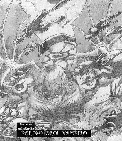 File:Porosutoroi Demon.jpg