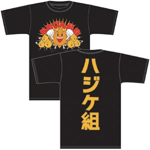 File:Hajikegumi T-Shirt (Black).PNG