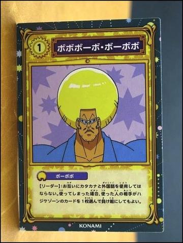 File:Card 1-004 (B).png