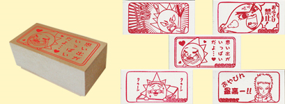 File:Don Patch Stamp Set.PNG