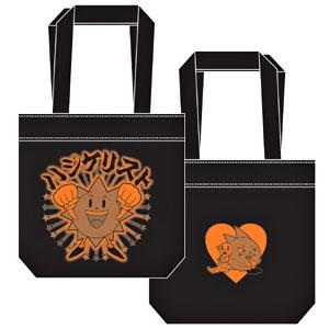 File:Hajikelist Tote Bag.PNG