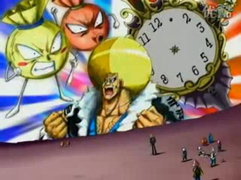 File:Episode 75 Screenshot.PNG