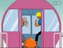 Episode 12 Screenshot