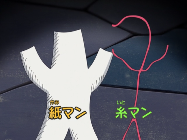 File:Thread Man & Paper Man.PNG