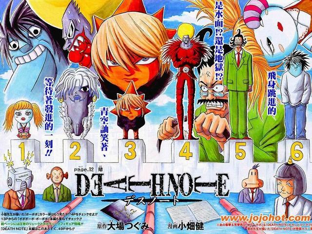 File:Bobobo Death Note Promo.PNG