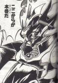 Dragon Knight Alistoar