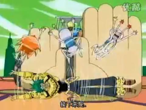 File:Episode 42 Screenshot.PNG