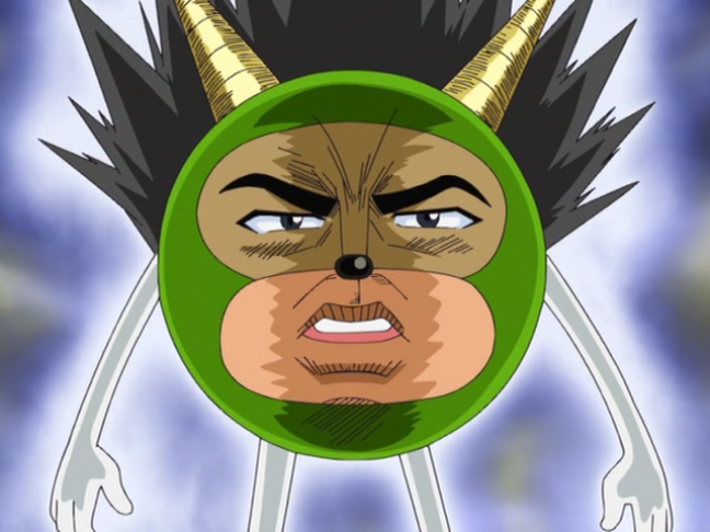File:Haoh (true form).PNG