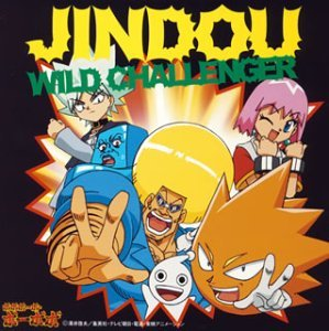 File:Wild Challenger CD.PNG