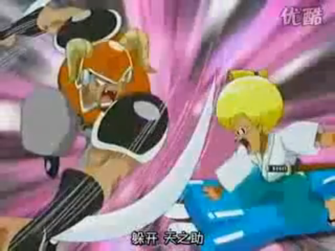 File:Episode 37 Screenshot.PNG