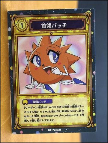 File:Card 3-014 (B).png