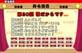 Thumbnail for version as of 13:48, September 9, 2010