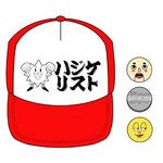 Hajikelist Cap