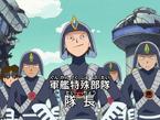Gunkan's Special Forces