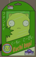 Kuchi box
