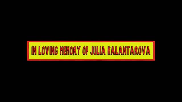 File:Julia.png